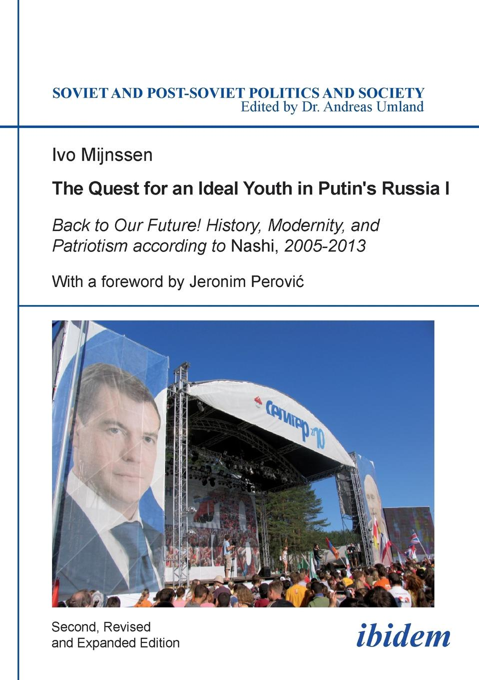 Ivo Mijnssen The Quest for an Ideal Youth in Putin.s Russia I. Back to Our Future. History, Modernity, and Patriotism according to Nashi, 2005-2013 автор не указан the world of art movement in early 20th century russia