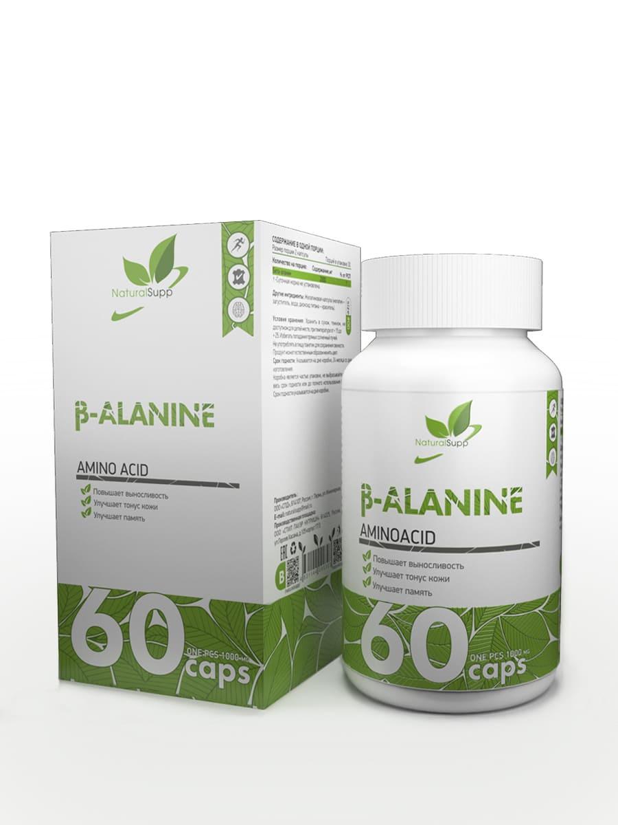 Комплексная пищевая добавка NaturalSupp B-Alanine (Бета-аланин), 60 капсул
