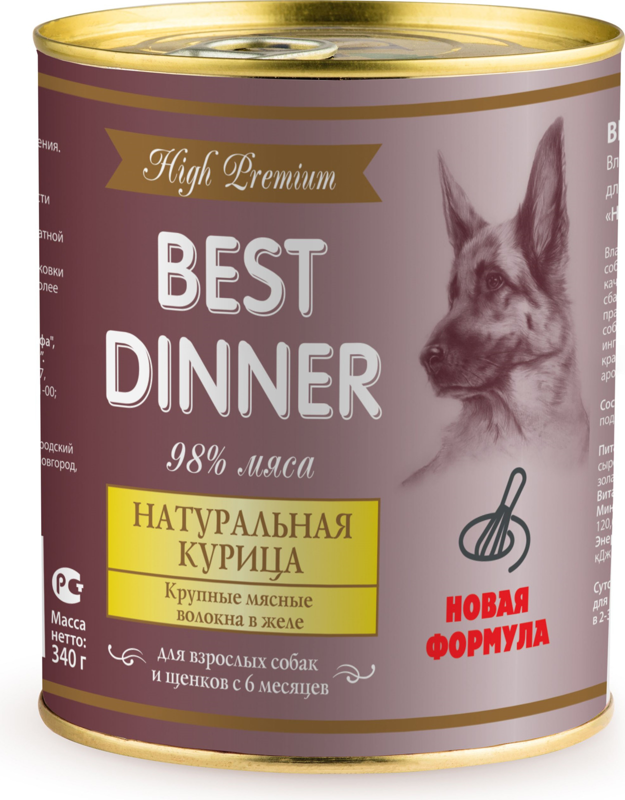 Корм консервированный для собак Best Dinner High Premium, натуральная курица, 340 г