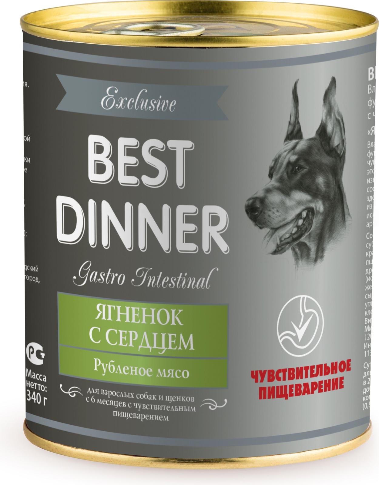Корм консервированный для собак Best Dinner Exclusive Gastro Intestinal, ягненок с сердцем, 340 г