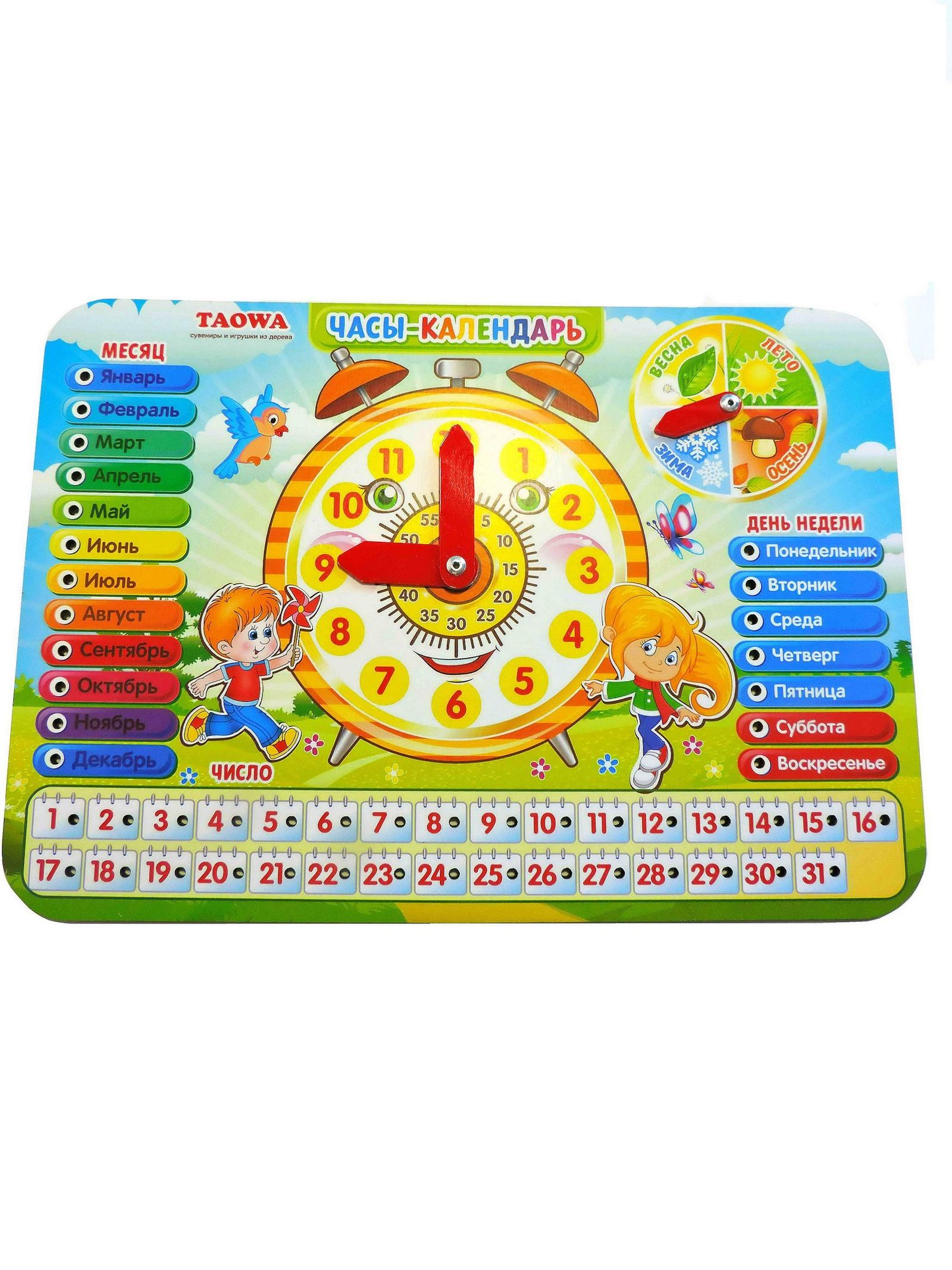 Развивающая игрушка Taowa Настольные игры голубой