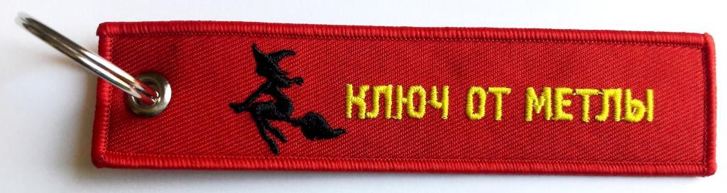 Фото - Сувенир для салона авто Mashinokom BMV 073-01, красный авто