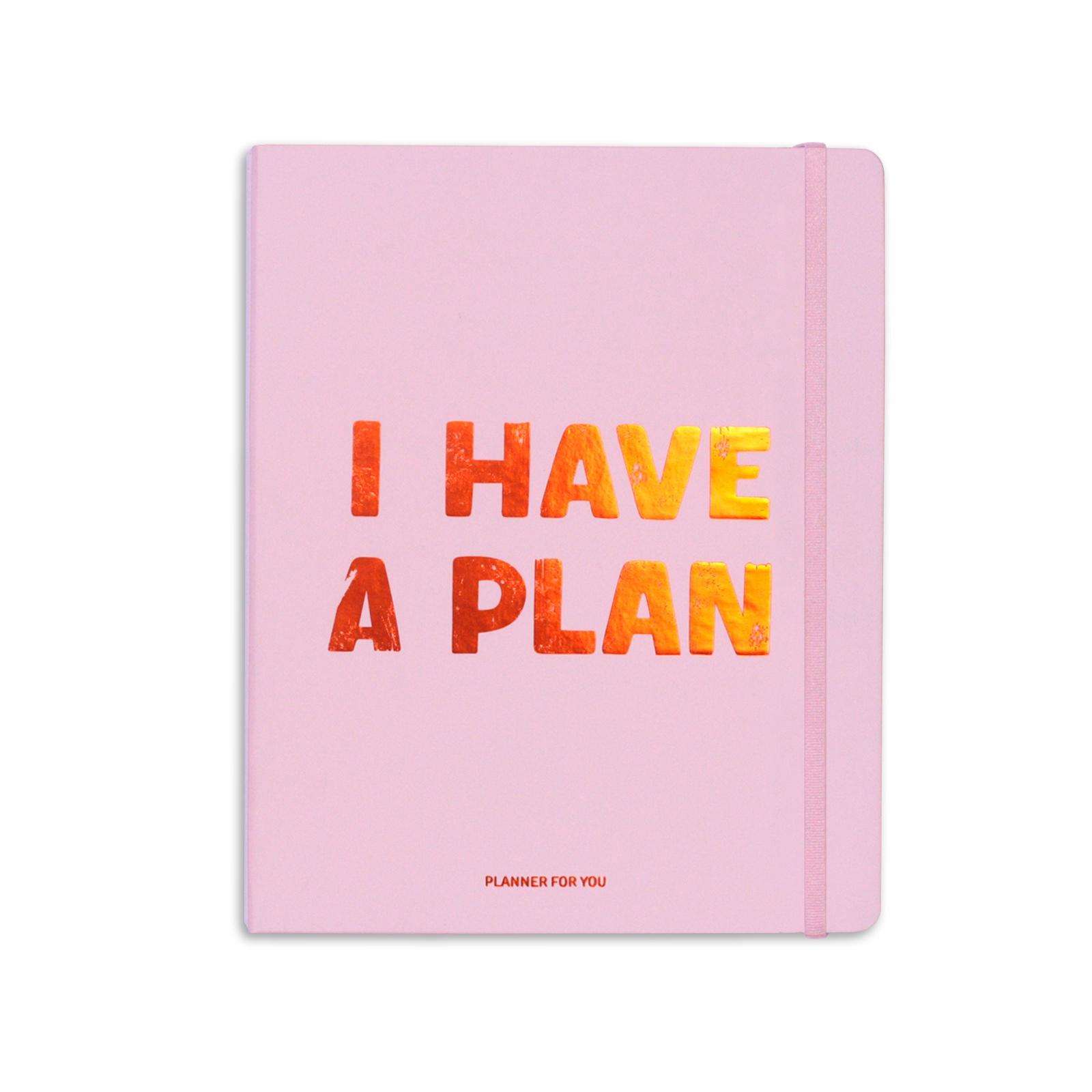 Планнер Orner I HAVE A PLAN PINK, 128