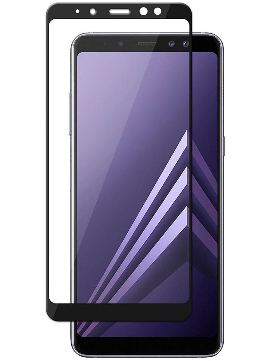 Полноприклеивающееся защитное стекло 5D для Samsung Galaxy A8 (2018) защитное стекло для samsung galaxy a8 2018 sm a530 onext 3d на весь экран с черной рамкой