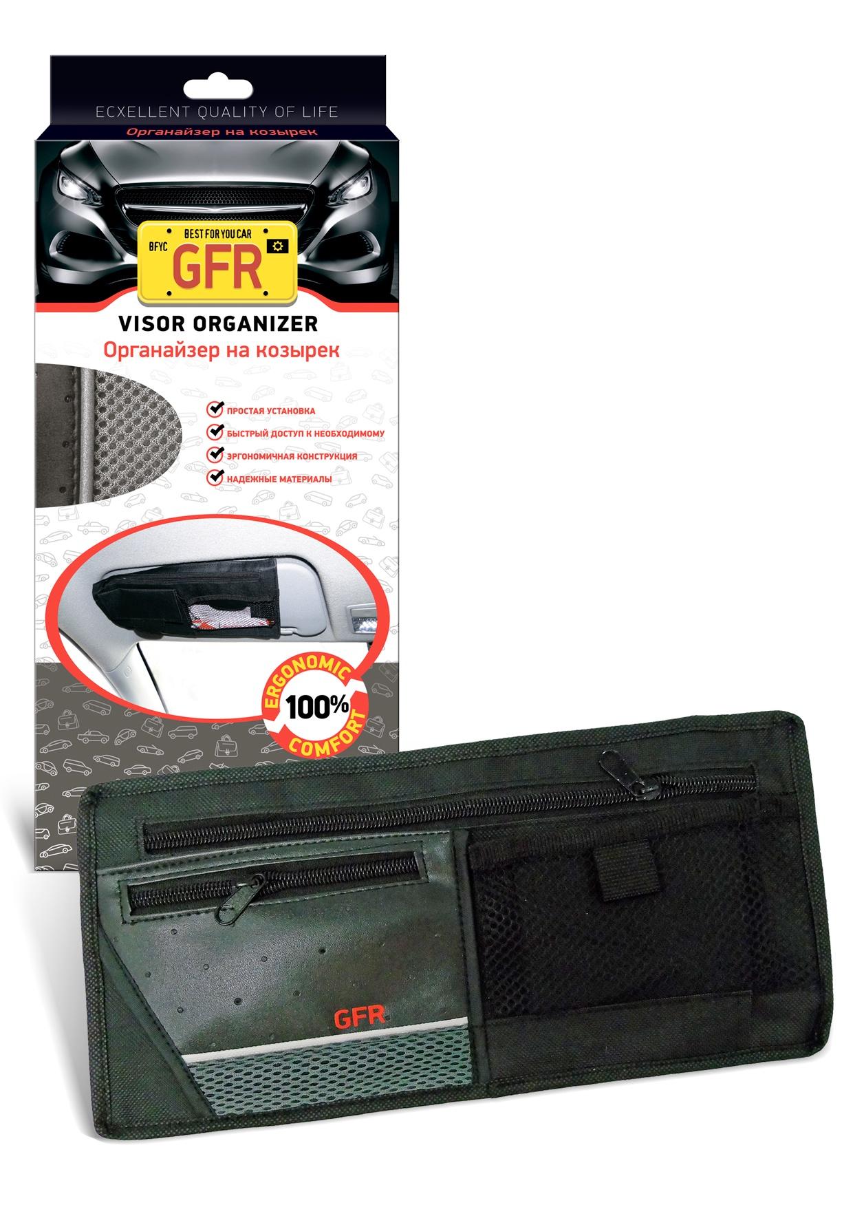 Органайзер автомобильный GFR F-1501C на козырек автомобиля, разноцветный автомобильный держатель gfr f 1604c для телефона на жесткой штанге черный