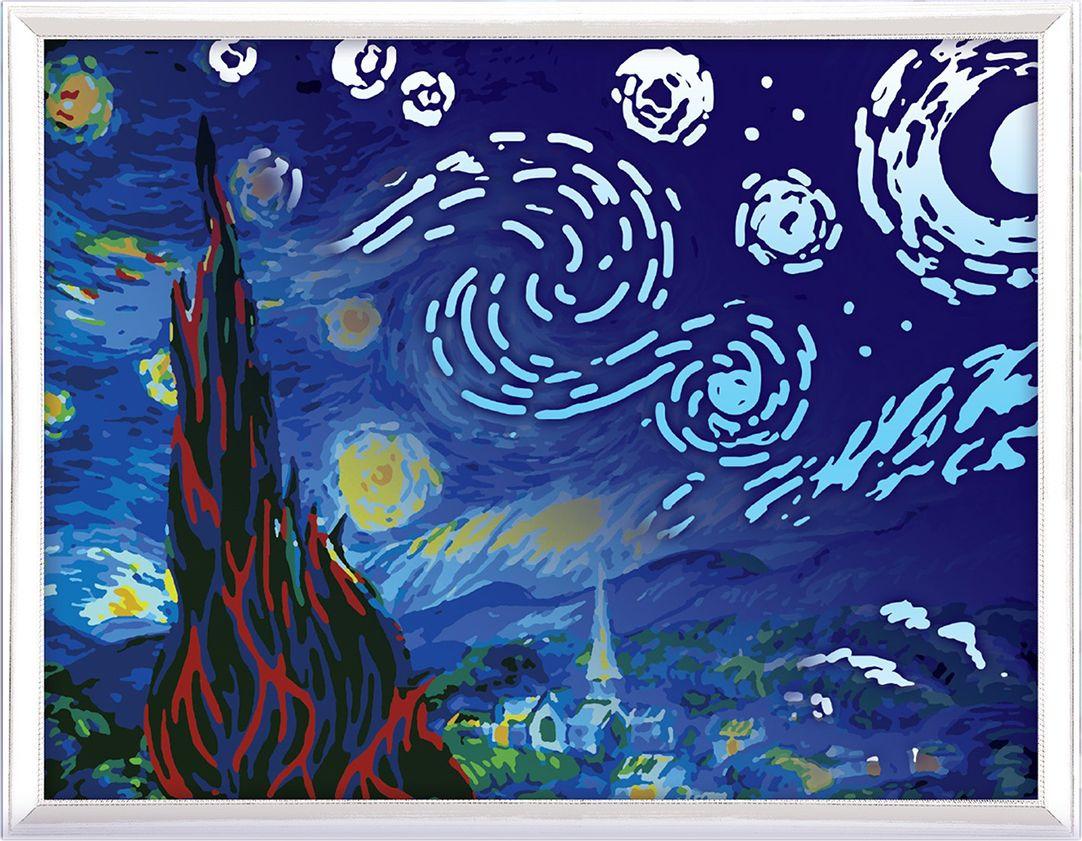 Картина по номерам Арт Узор Звездная ночь, 3716897, 30 х 40 см