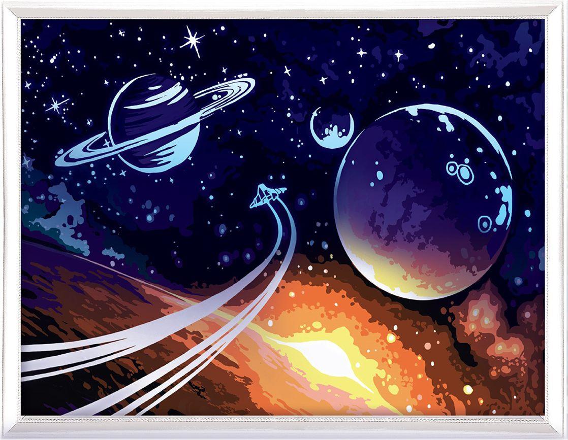 Картина по номерам Арт Узор Космос, 3716898, 30 х 40 см