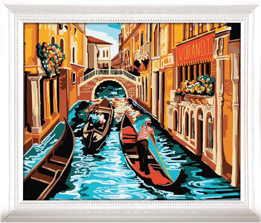 Картина по номерам Арт Узор Венеция, 3716906, 30 х 40 см