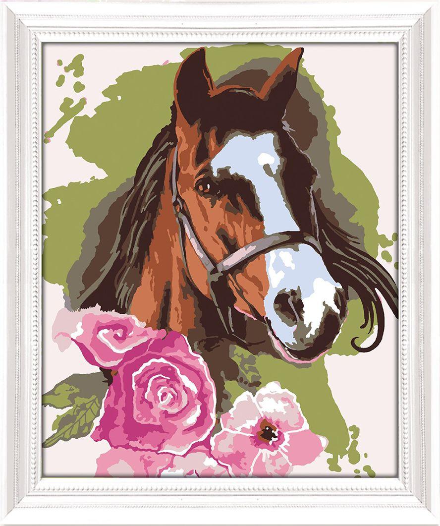 Картина по номерам Арт Узор Лошадь, 3716910, 30 х 40 см