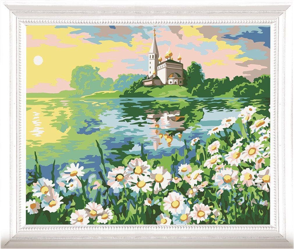 Картина по номерам Арт Узор Ромашковое озеро, 3857457, 40 х 50 см