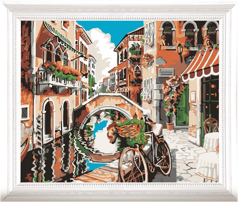 Картина по номерам Арт Узор Улица Венеции, 3857461, 40 х 50 см