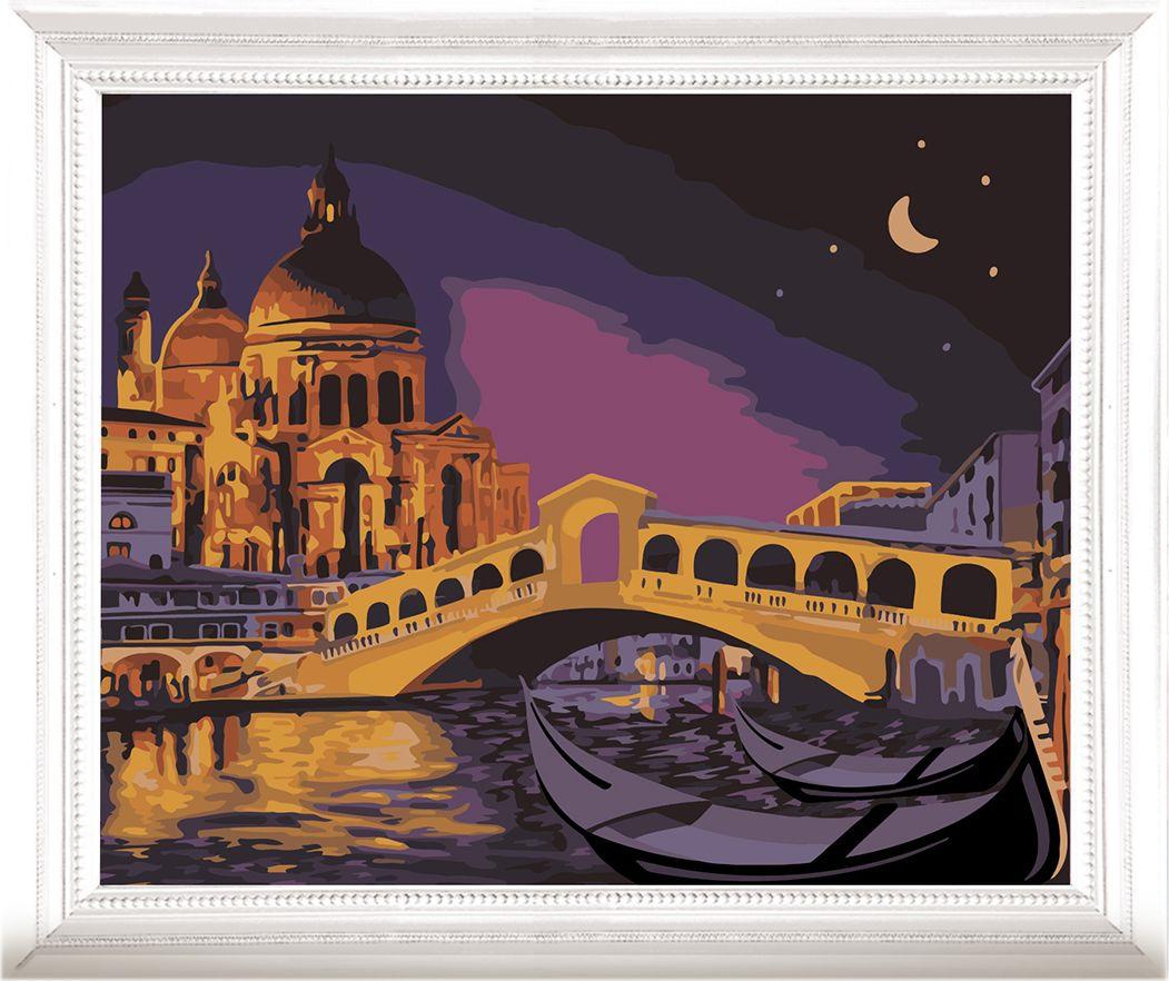 Картина по номерам Арт Узор Венеция, 3857445, 40 х 50 см