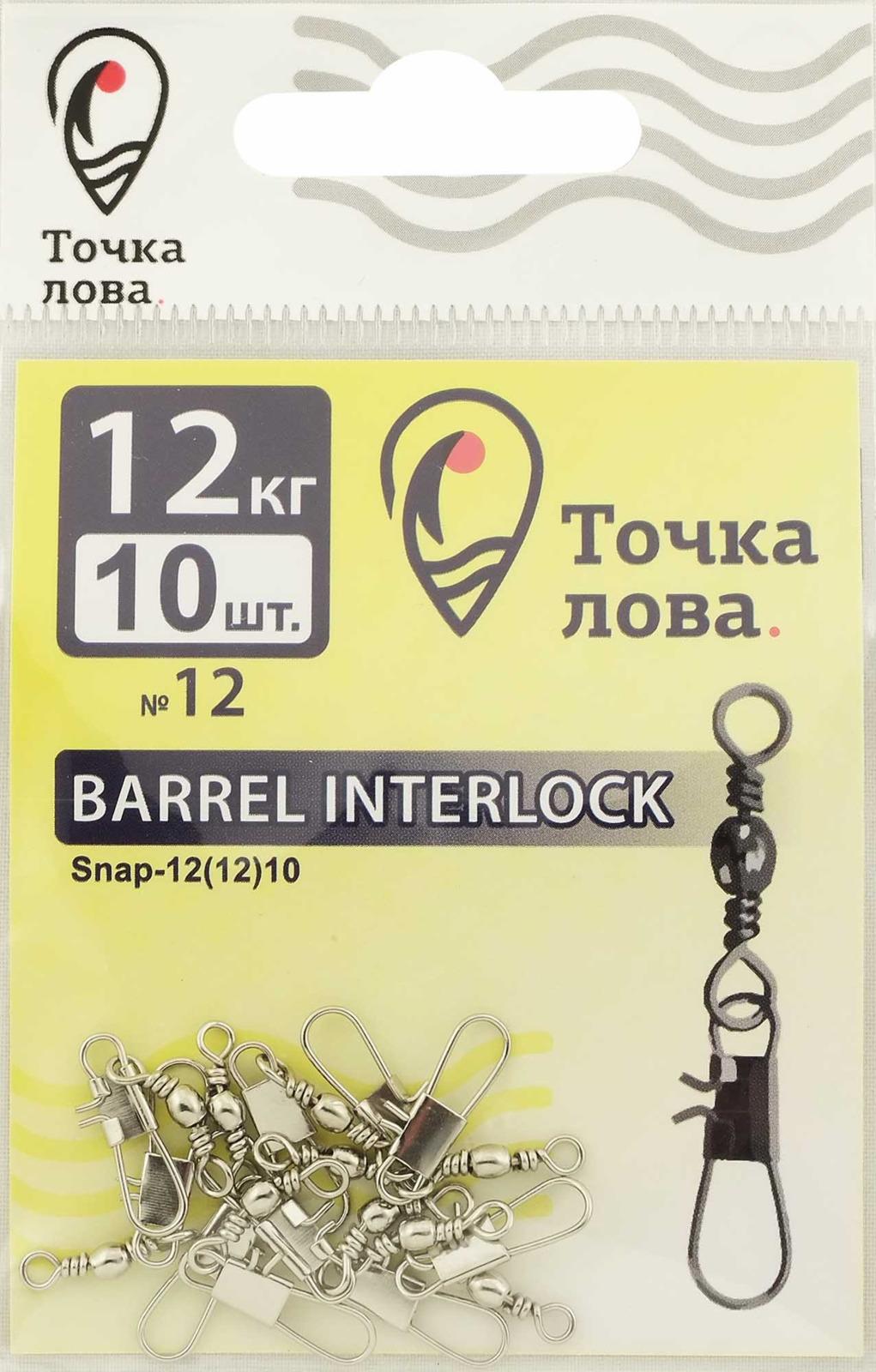 Аксессуар для рыбалки Точка Лова Застежка, с вертлюгом, Snap-12(12), 10 шт