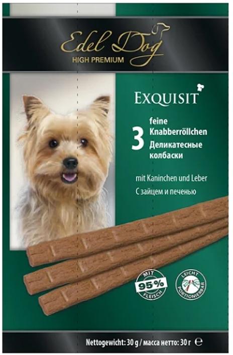 Колбаски жевательные Edel Dog для собак, с кроликом и печенью, 3 шт edel dog edel dog колбаски курица