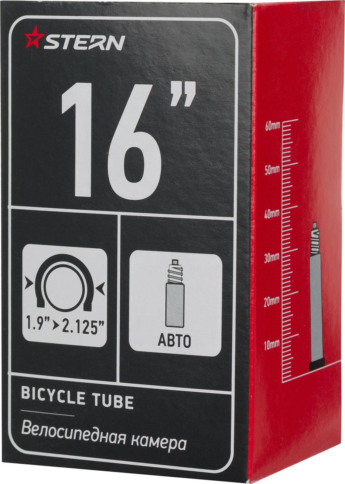 Велокамера Stern CTUBE-16S, черный, 16'', автониппель камера велосипедная stg с автониппелем диаметр колеса 26 ширина колеса 1 75 1 95 х82417