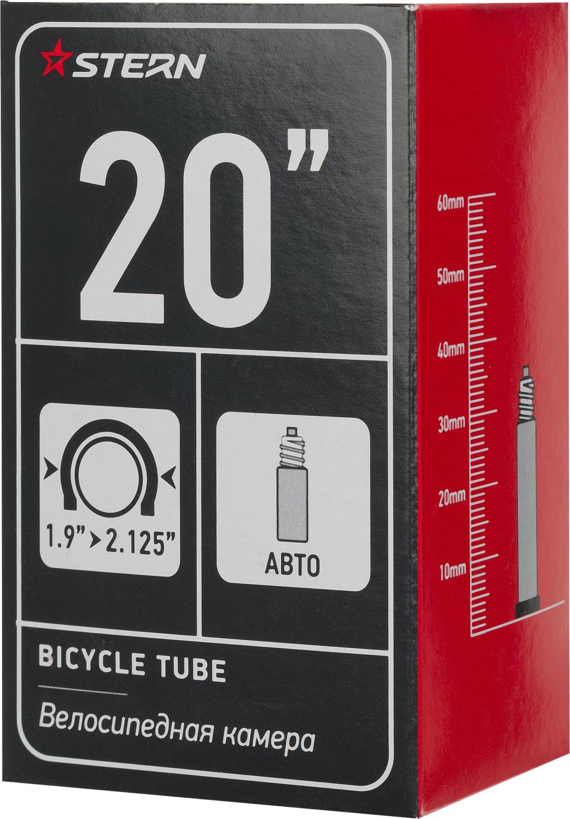 Велокамера Stern CTUBE-20S, черный, 20'', автониппель камера велосипедная stg с автониппелем диаметр колеса 26 ширина колеса 1 75 1 95 х82417
