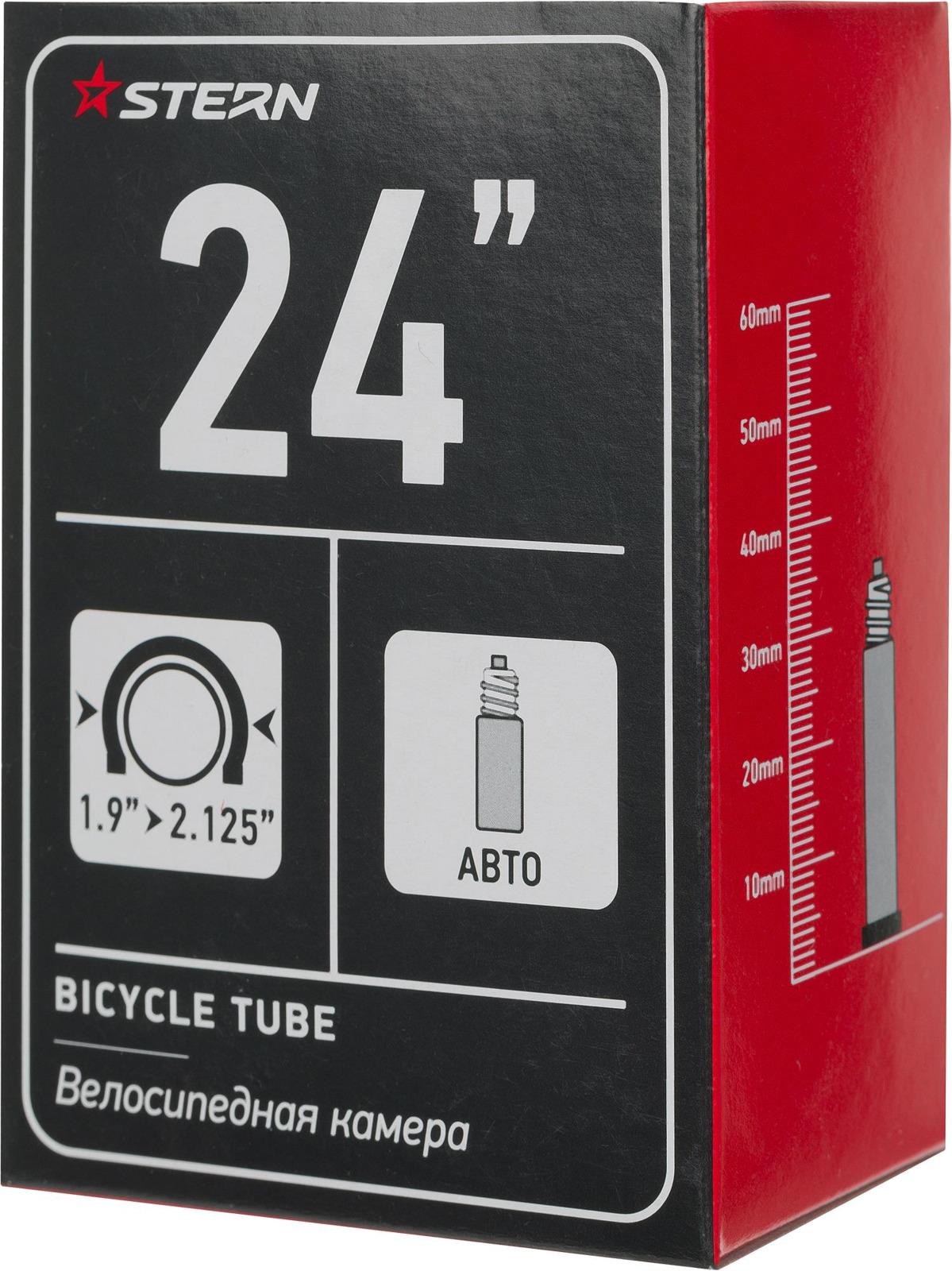 Велокамера Stern CTUBE-24S, черный, 24'', автониппель велокамера 24