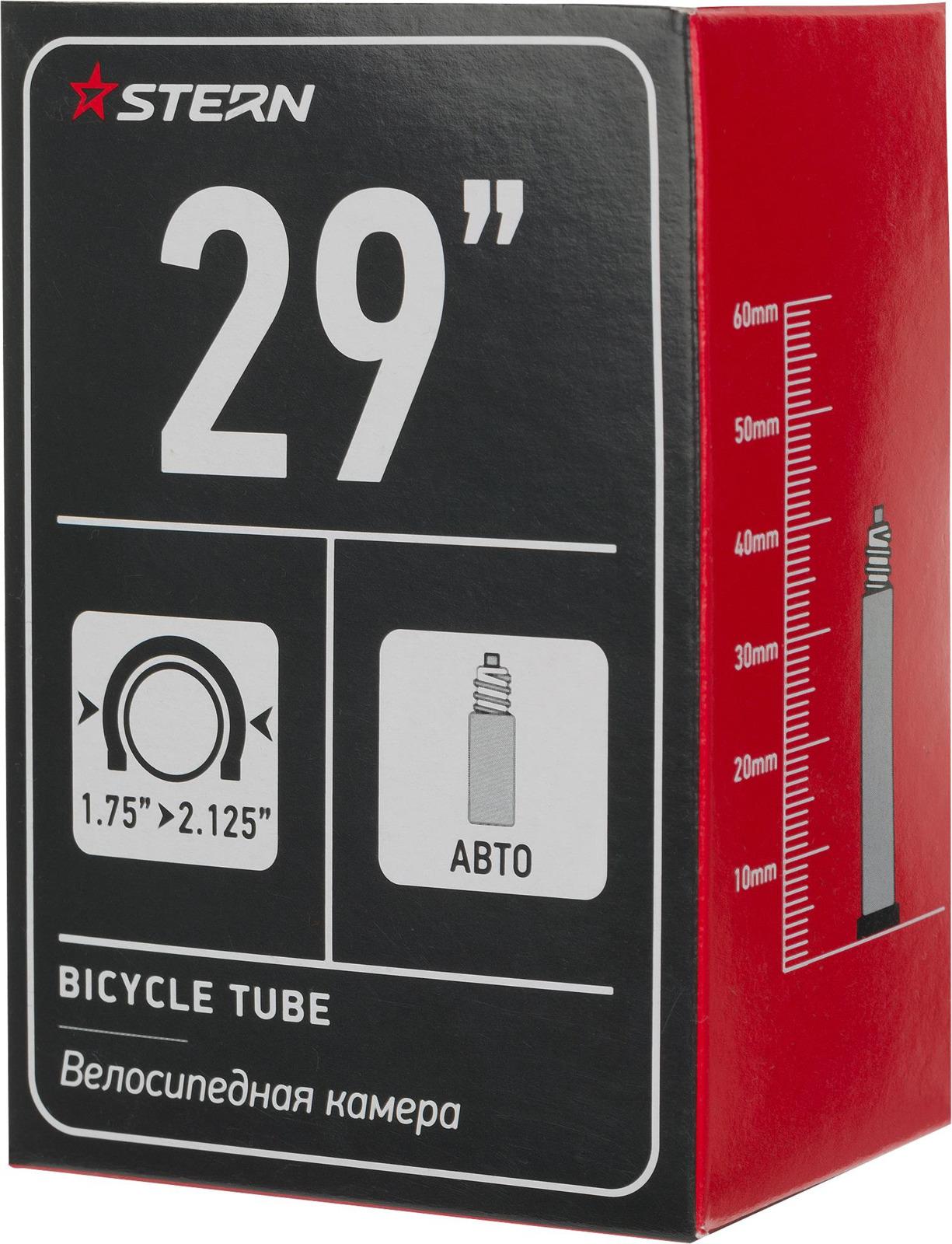 Велокамера Stern CTUBE-29S, черный, 29'', автониппель камера велосипедная stern с автониппелем диаметр колеса 24