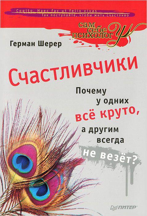 купить Год Петуха. Арт-блокнот по цене 190 рублей