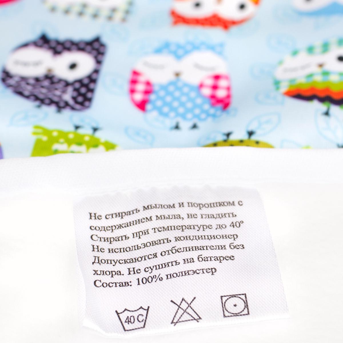 Пеленка текстильная GlorYes!