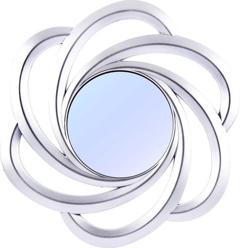Зеркало интерьерное Русские Подарки, 237911, серый, диаметр 24 см зеркало настенное d117 см