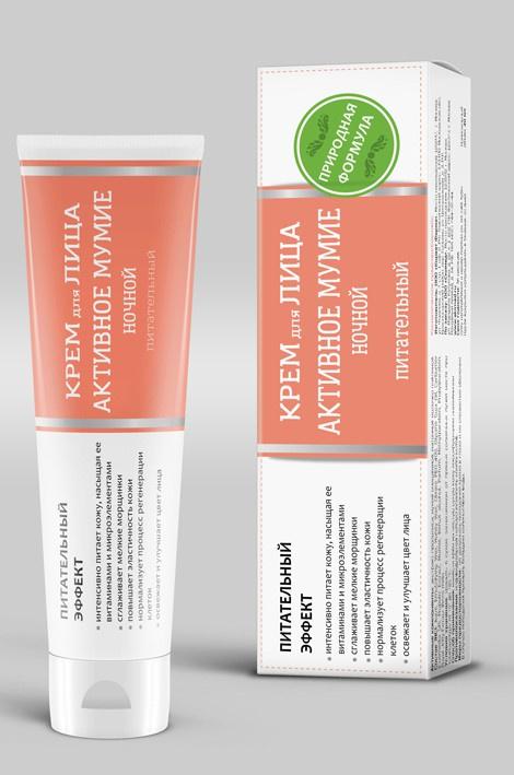 Крем для ухода за кожей Активное Мумие Крем для лица ночной питательный, 40 мл Активное Мумие