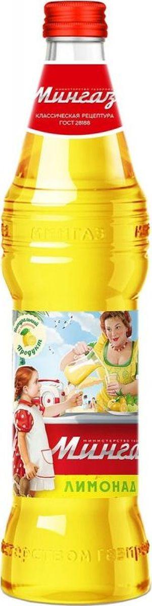 Лимонад Министерство Газировки Лимонад, 12 шт по 500 мл лимонад напитки из черноголовки вишня 12 шт по 500 мл