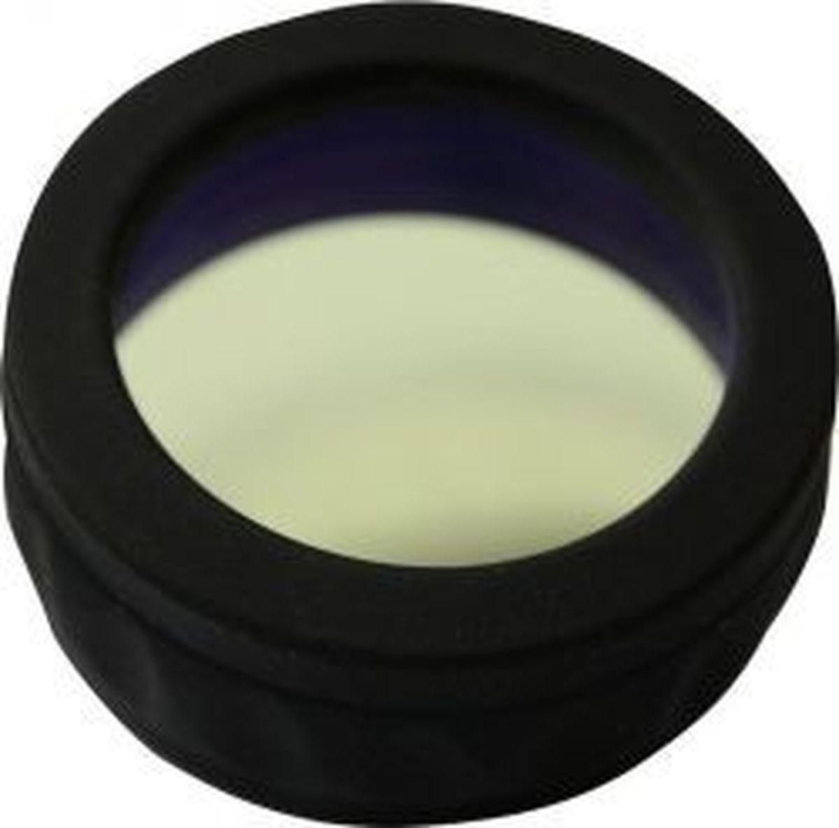 Набор фильтров для фонарей Ferei W160, R37814, черный