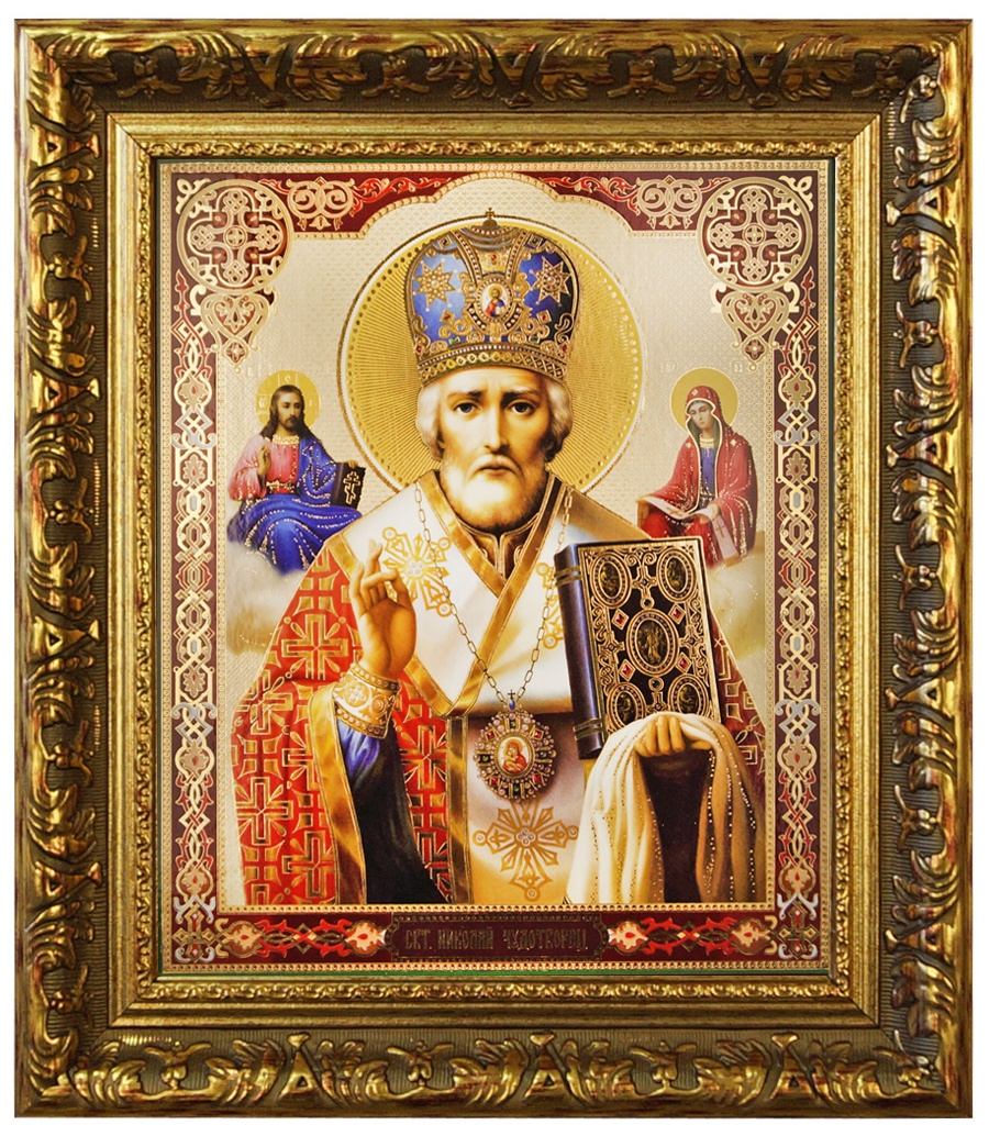 Икона Мастер Рио Николай Чудотворец, Пластик икона лев