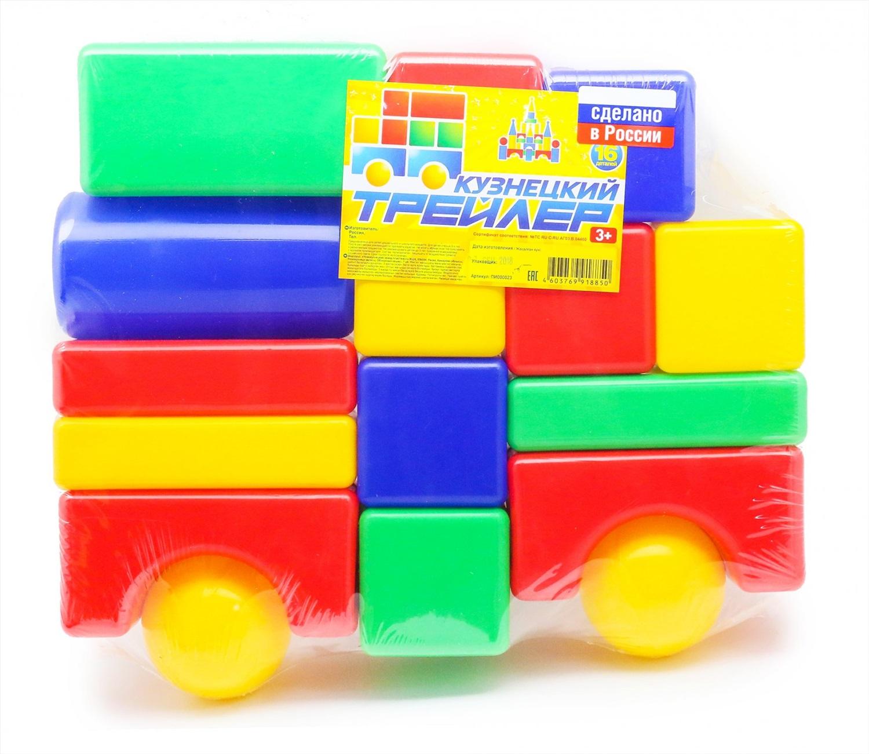Игровой набор Новокузнецкий завод пластмасс ПИ000023 Кузнецкий Трейлер 16 дет. подарок трейлер
