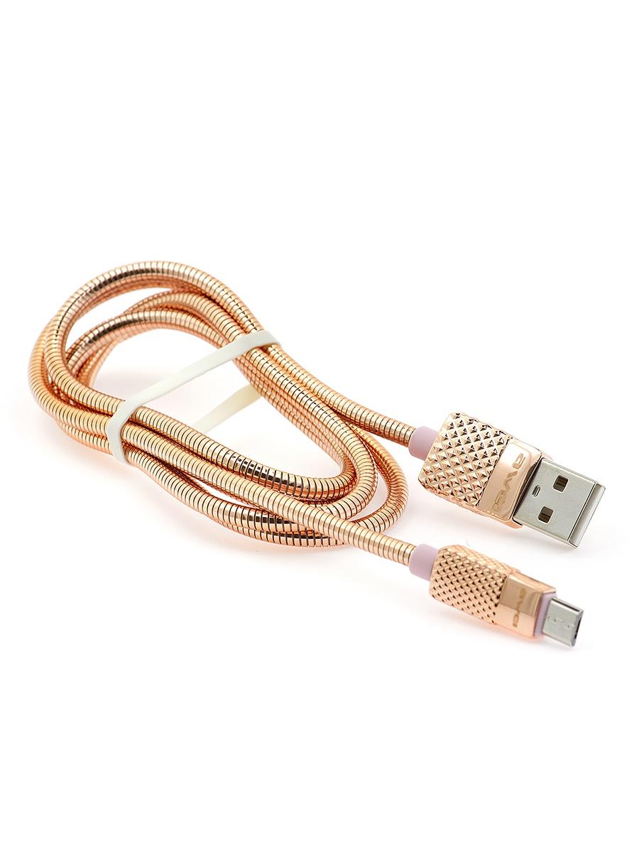 Кабель AWEI CL-88, розовый кабель китай провод для зарядки g5016