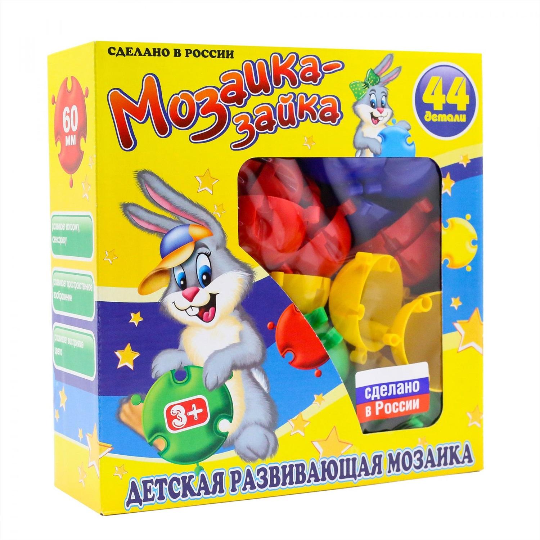 все цены на Игровой набор Новокузнецкий завод пластмасс ПИ000032 Мозаика-зайка 44 дет. онлайн