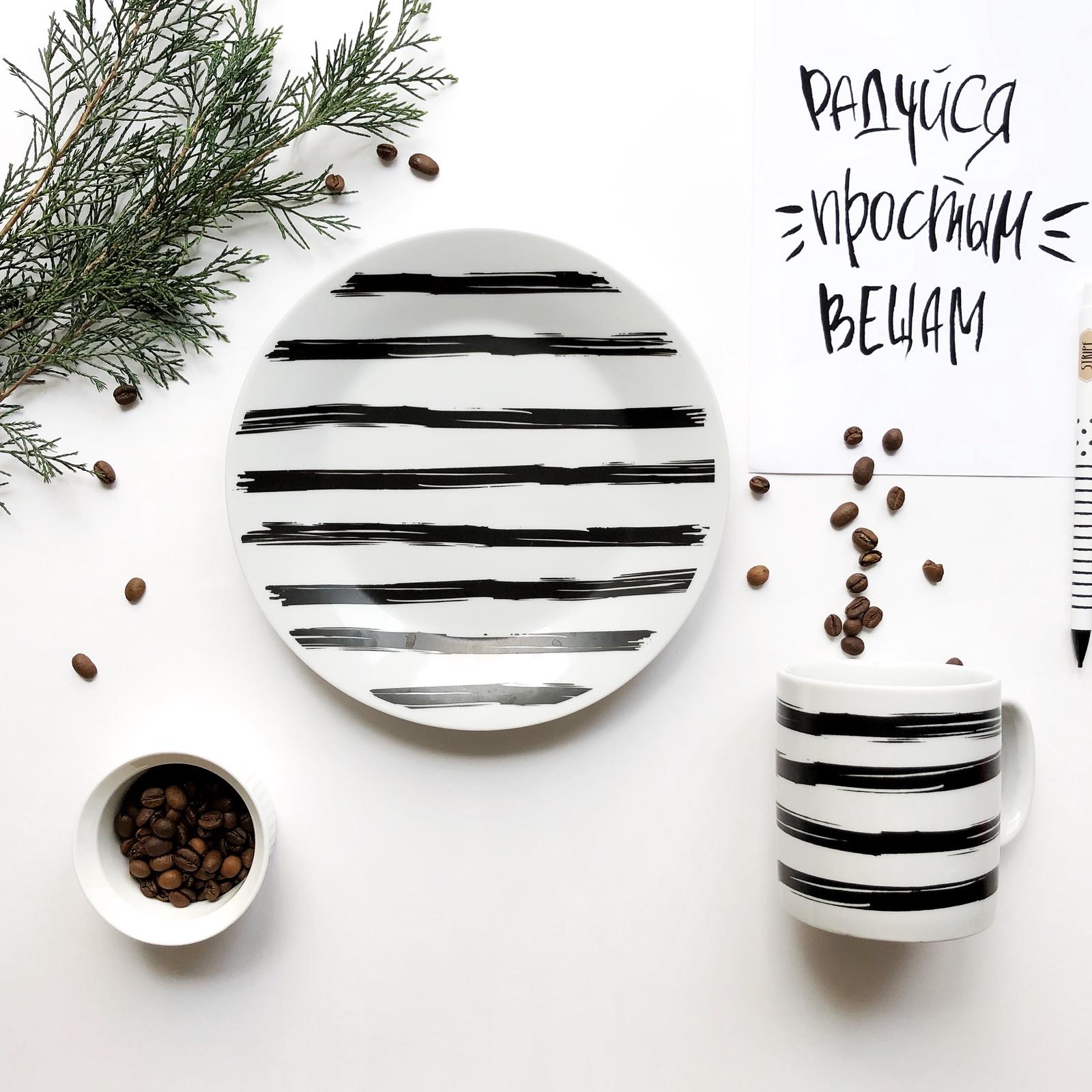 Набор столовой посуды Сотвори Чудо Набор посуды Линия (2 в 1: кружка+тарелка), белый тарелка мелкая сотвори чудо бантик sans brides диаметр 20 см