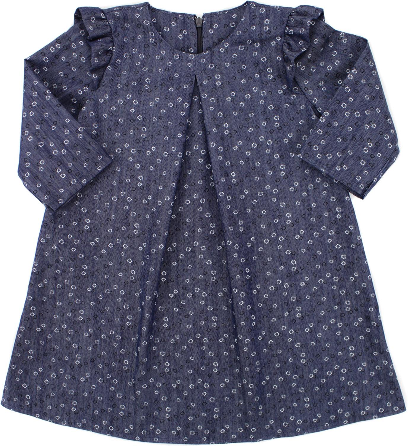 Фото - Платье iBala платье длинное расклешенное однотонное с рукавами 3 4