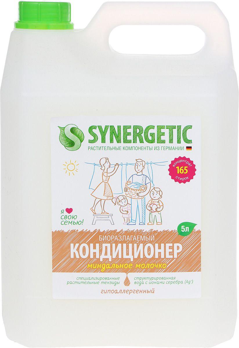 Кондиционер, ополаскиватель SYNERGETIC Миндальное молочко, 5 л кондиционер ополаскиватель milli baby концентрированный 1 л