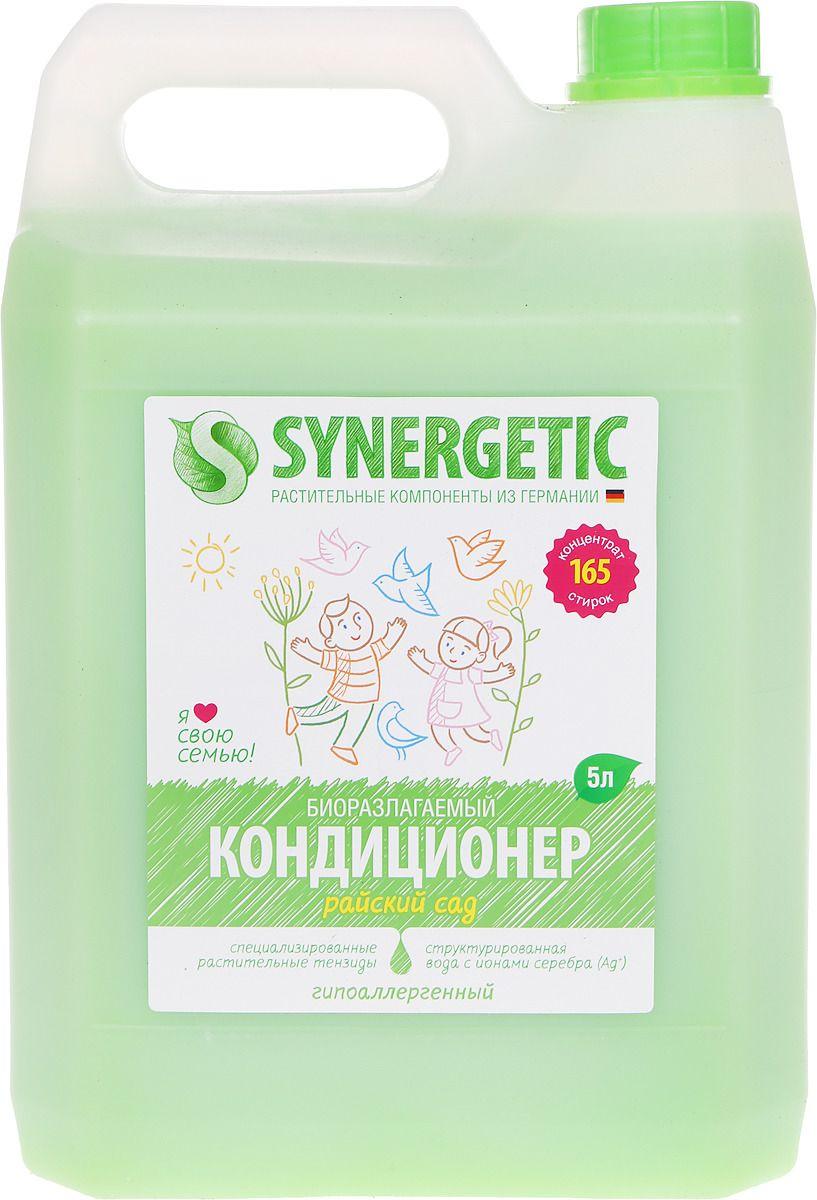 Кондиционер для белья SYNERGETIC Райский сад 5л средства для стирки synergetic лавандовое поле