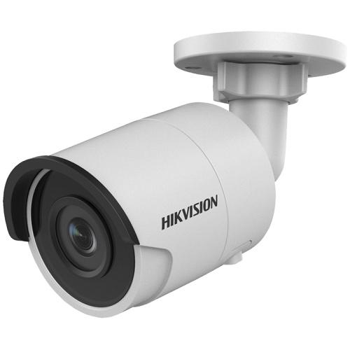 Камера видеонаблюдения HIKVISION DS-2CD2043G0-I (6mm)