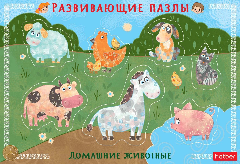 Пазл HATBER Домашние животные пазл домашние животные djeco пазл домашние животные