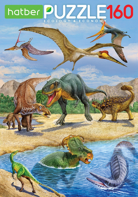 HATBER-Pazly-YEra-dinozavrov-160-yelementov-152040732
