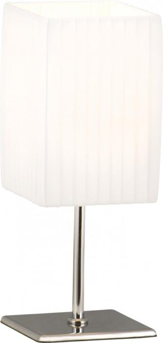 Настольный светильник Globo New 24660, серый металлик