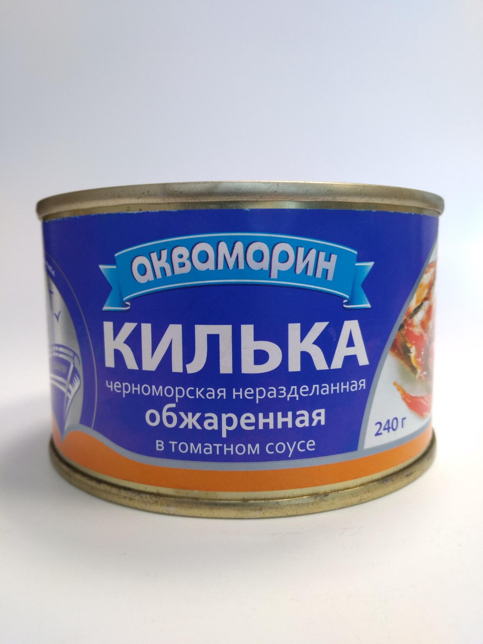 Рыбные консервы Аквамарин килька черноморская неразделанная обжаренная в томатном соусе Жестяная банка, 240 бычки аквамарин в томатном соусе 240 г