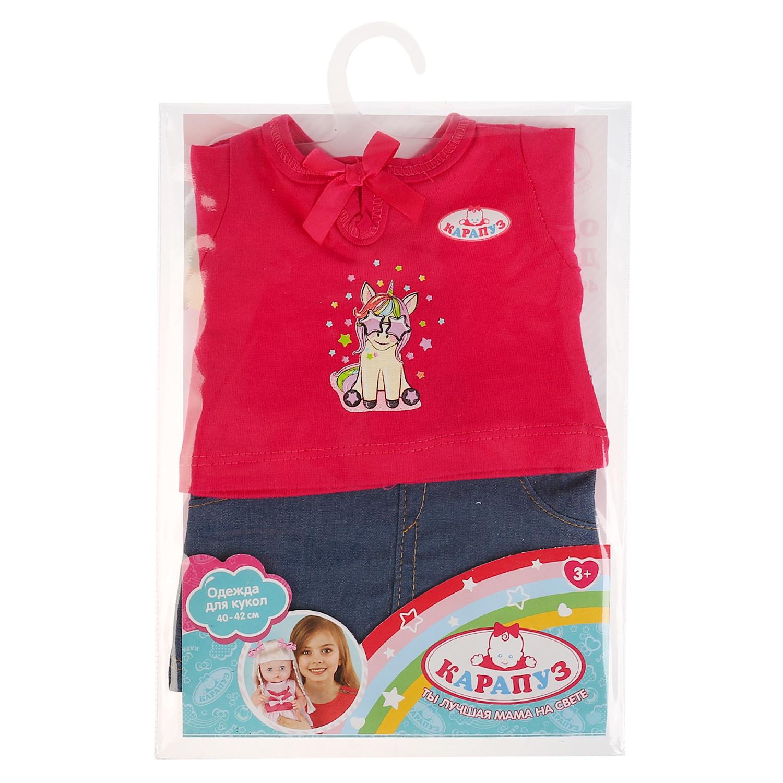 Одежда для кукол Карапуз OTF-1913S-RU