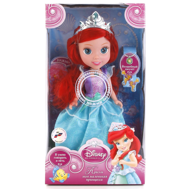 Кукла Карапуз ARIEL003 цена 2017