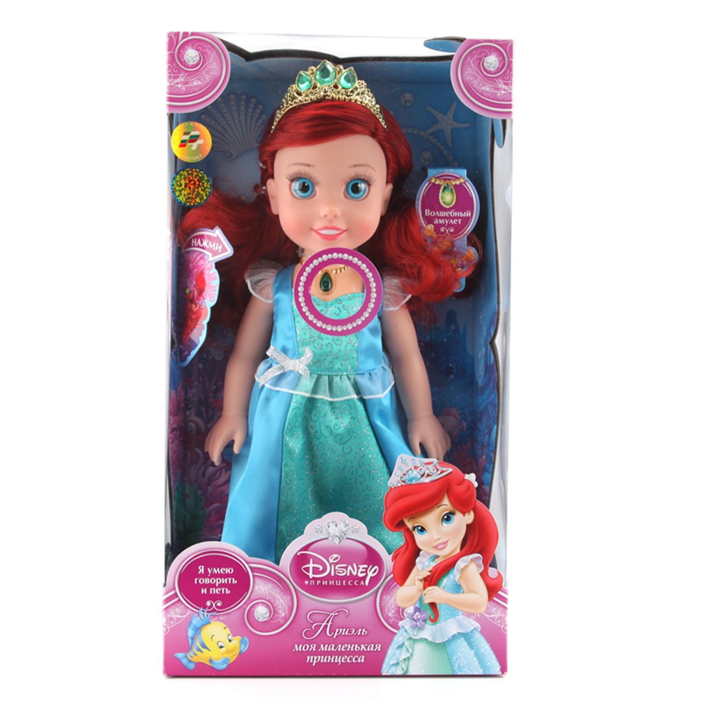 Кукла Карапуз ARIEL001 цена 2017