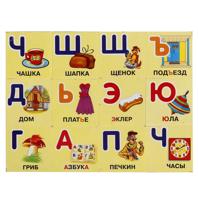 Кубики Играем вместе 4690590141311
