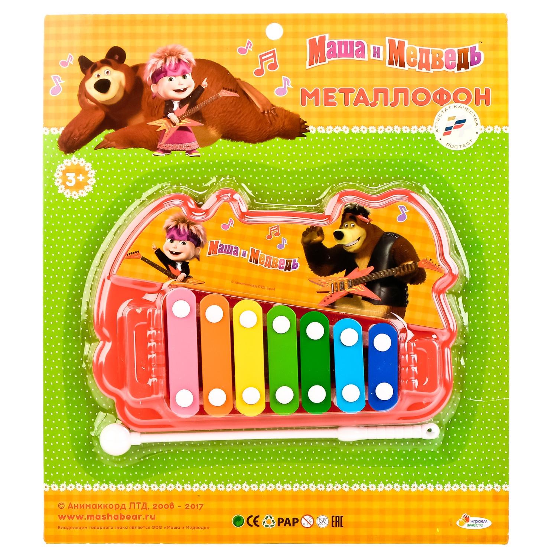 Музыкальная игрушка Играем вместе 1610M480-R