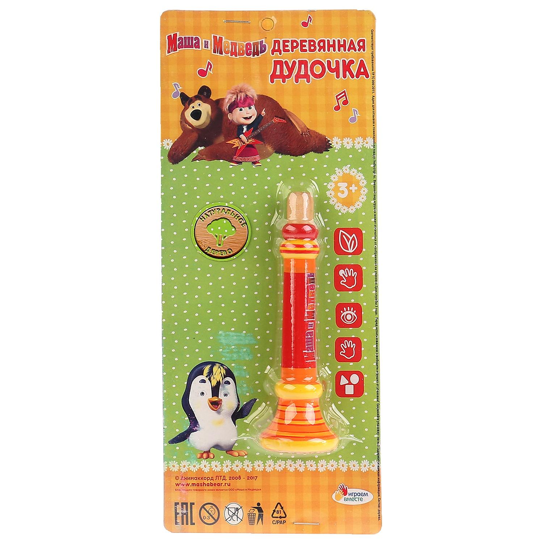 Музыкальная игрушка Играем вместе HLJ180108-2