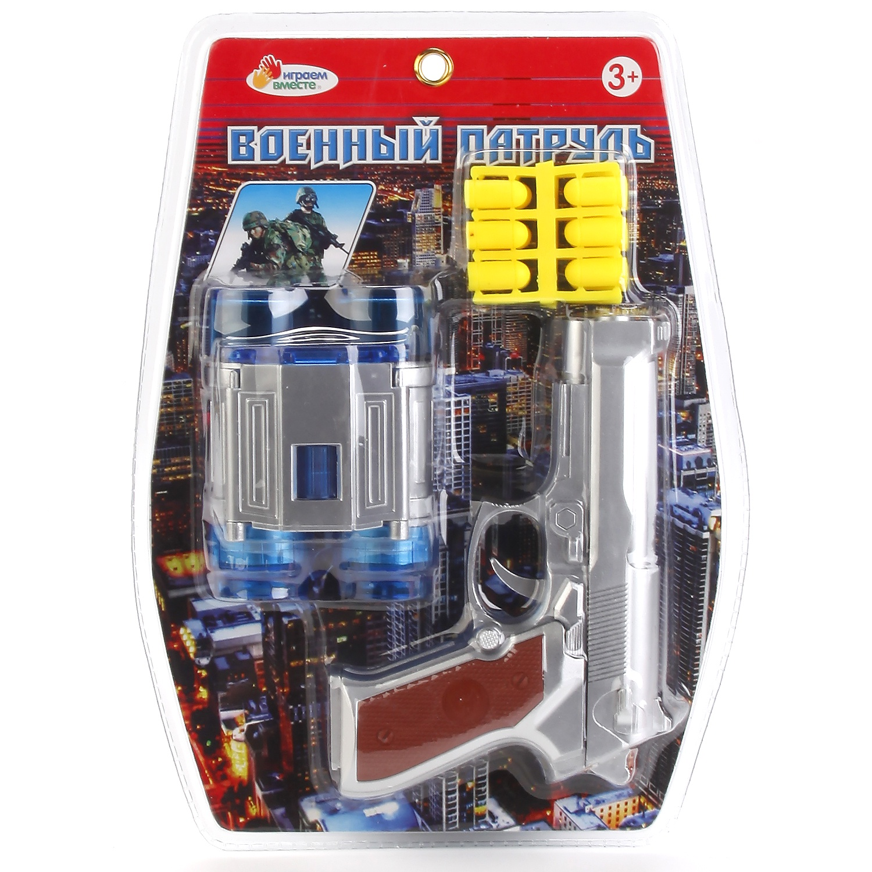Пистолет игрушечный Играем вместе B437902-R набор оружия играем вместе набор оружия серебристый коричневый b437902 r