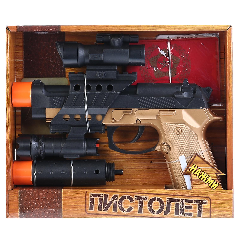 Пистолет игрушечный Играем вместе 0095