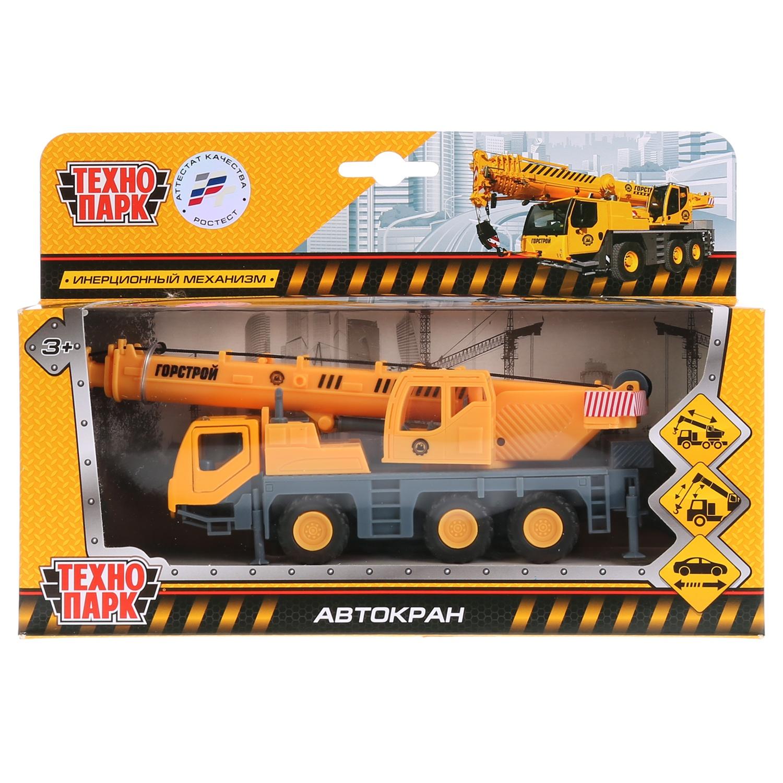 Машинка Технопарк SB-17-78-A-WB детские игрушки машины автокран